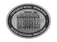 logo-narodni muzej zrenjanin