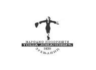 logo-narodno pozoriste tosa